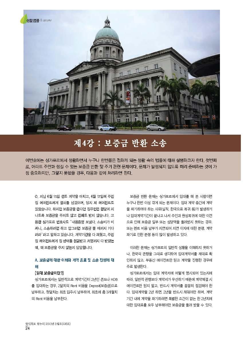 4_Page_1.jpg