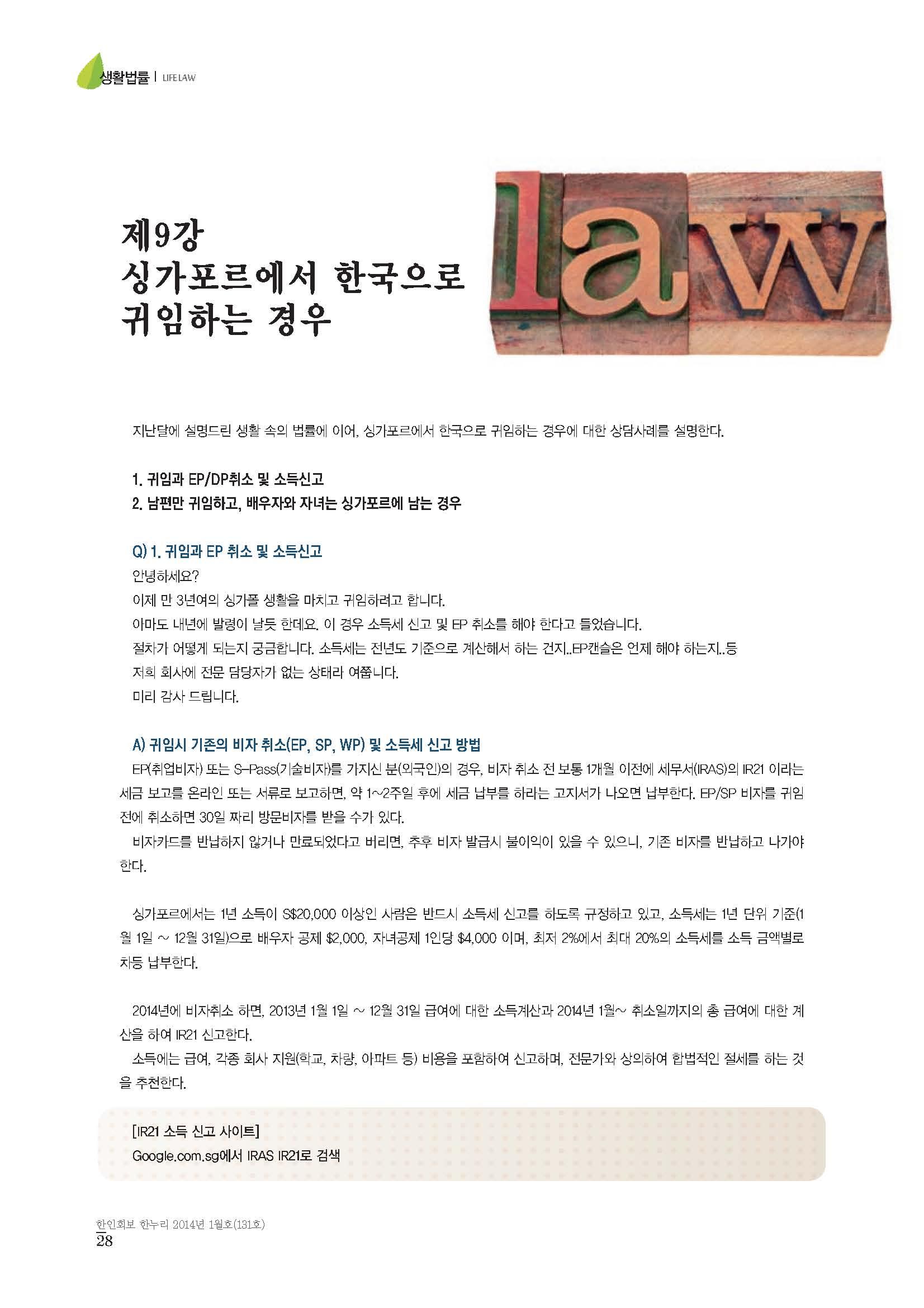 9_Page_1.jpg