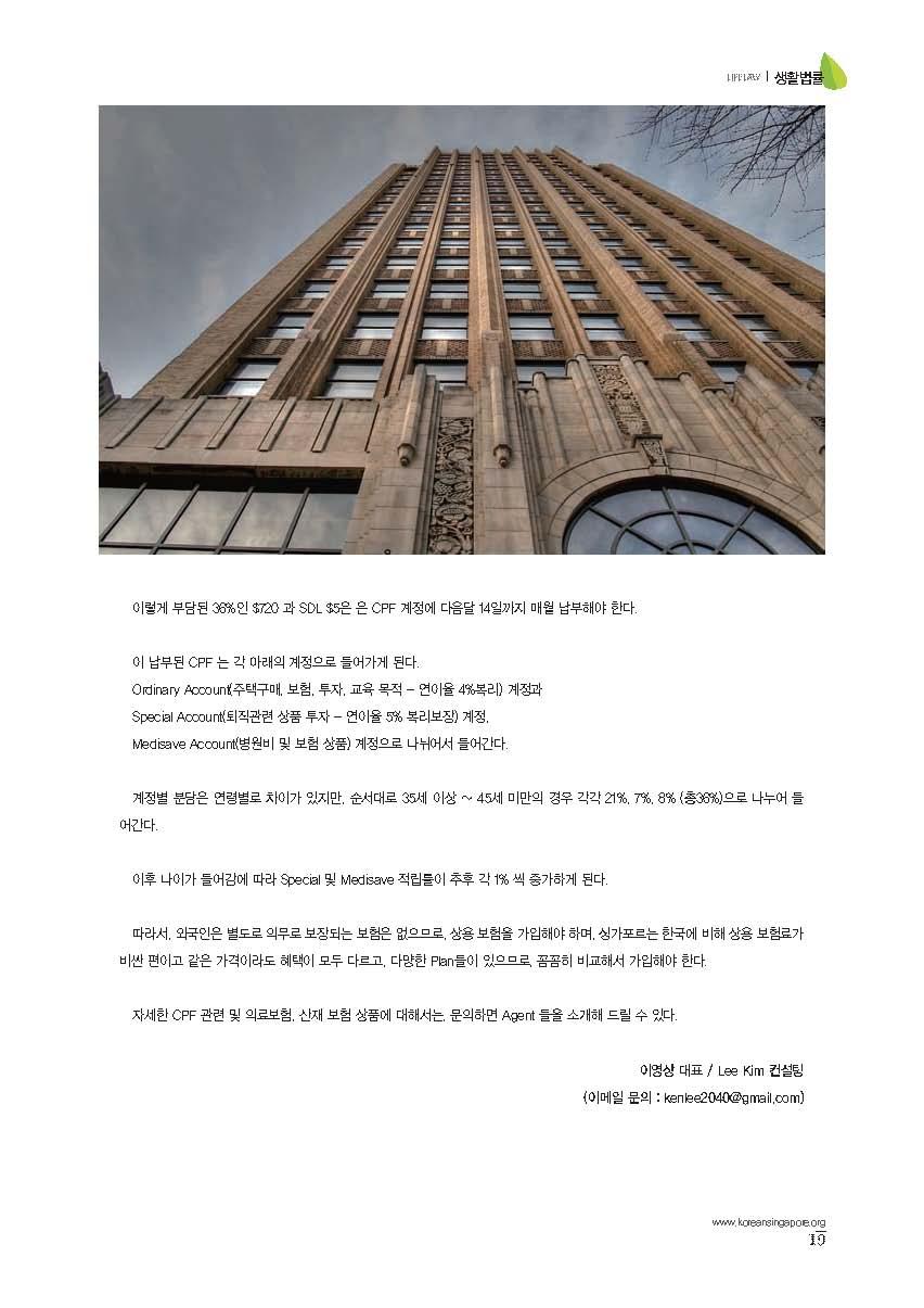 10_Page_2.jpg