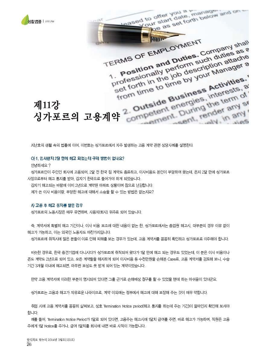 11_Page_1.jpg