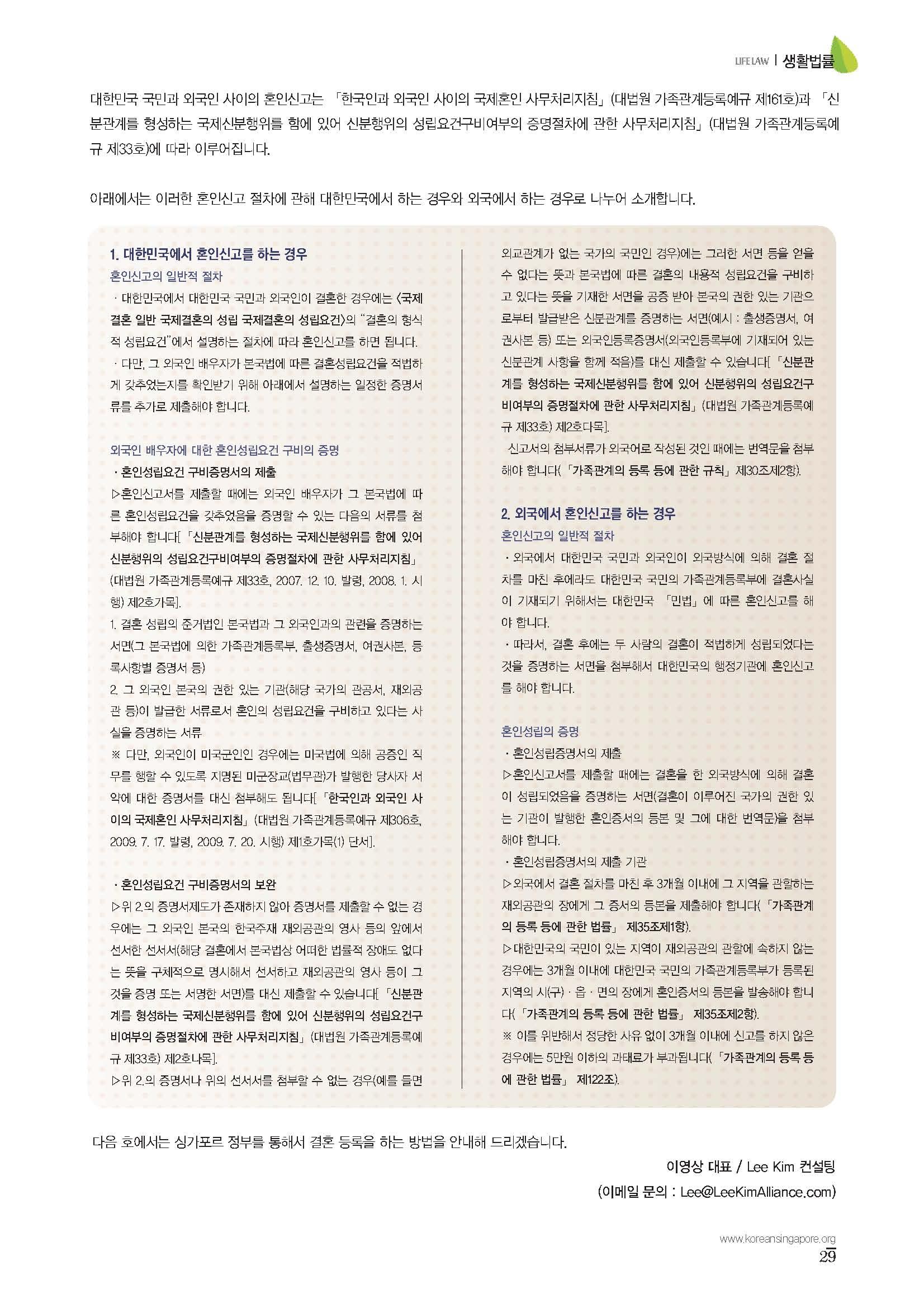 12_Page_2.jpg