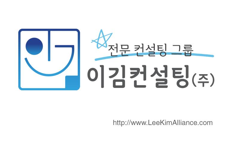 Leekim_Logo_Korea_com_sg.png
