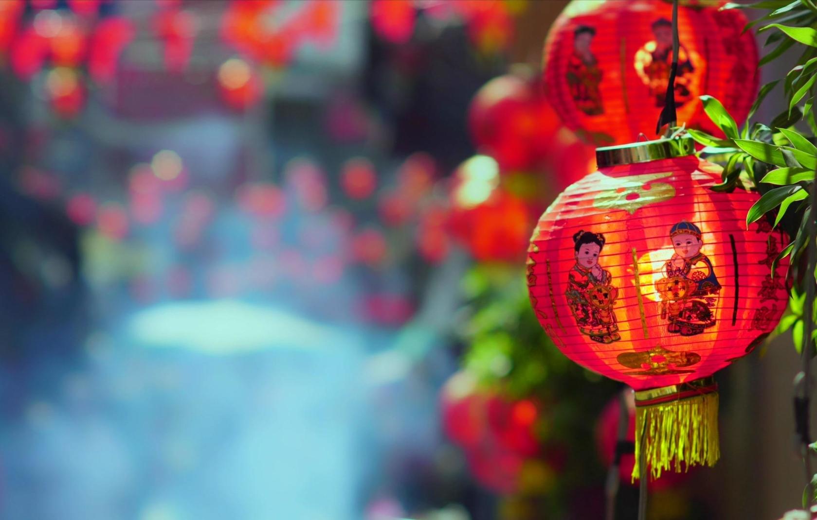ChineseNewYear_header_v1_1st_frame-1547118235.jpg